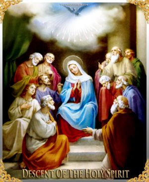 016 How To Pray The Rosary 3rd GLORIOUS Mystery - DESCENT OF HOLY SPIRIT