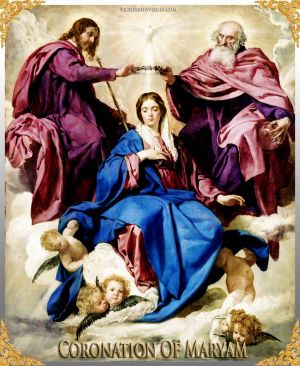 018 How To Pray The Rosary 5th GLORIOUS Mystery - CORONATION OF MARYAM