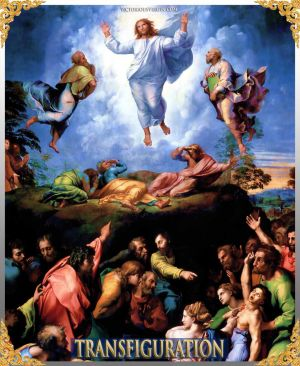 022 How To Pray The Rosary 1st LUMINOUS Mystery - TRANSFIGURATION